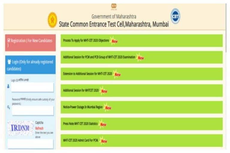 MHT CET 2020: Revised schedule for B.Pharm CAP Round 2 Now Available, Get Direct Link Here