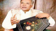 इंडियन क्लासिकल सिंगर उस्ताद गुलाम मुस्तफा का 90 की उम्र में निधन, 1991 में 'पद्म श्री' से किया गया था सम्मानित