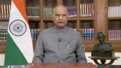 72nd Republic Day: गणतन्त्र दिवस की पूर्व संध्या पर राष्ट्रपति ने दिया देश के नाम संबोधन, भारतीय सेना को किया सलाम