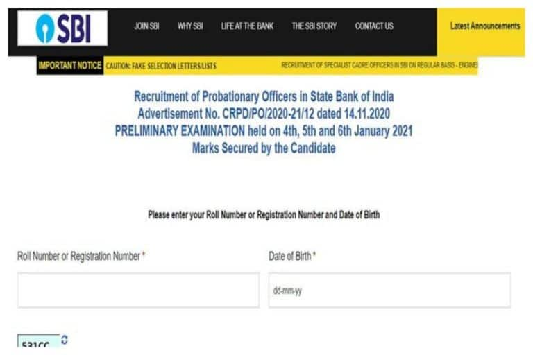 SBI PO Prelims 2020-21 Results LIVE NOW At sbi.co.in, STEPS TO CHECK RESULTS AND DIRECT LINK HERE