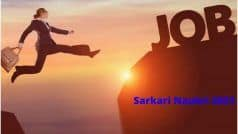 Sarkari Naukri 2021: 8वीं पास के लिए हैंडलूम एंड टेक्सटाइल्स विभाग में निकली वैकेंसी, जल्द करें आवेदन, 52 हजार तक मिलेगी सैलरी