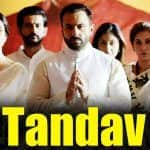Tandav In Trouble: Another FIR Against Amazon Prime's Political Drama Web Series in Greater Noida