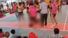 Chhattisgarh: खेल में गई खिलाड़ी जान, कबड्डी खेलते हुए नीचे गिरा तो फिर उठ न सका