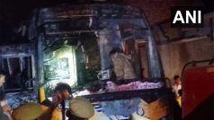 Rajasthan Bus Accident: चलती बस में दौड़ा करंट, झुलसकर छह लोगों की मौत, 17 घायल