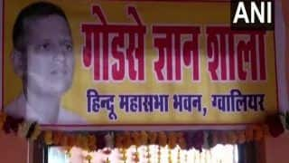 Nathuram Godse Library: नाथूराम गोडसे के नाम पर खुली लाइब्रेरी, हिंदू महासभा ने बताया सच्चा 'राष्ट्रभक्त' था गांधी का हत्यारा