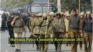Haryana Police Constable Recruitment 2021: 12वीं पास के लिए हरियाणा SSC ने 7289 कांस्टेबल के पदों पर निकली वैकेंसी, इस दिन से करें आवेदन