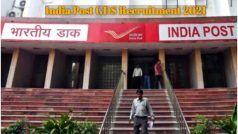 India Post GDS Recruitment 2021: 10वीं पास के लिए भारतीय डाक में आवेदन करने की है आज आखिरी तारीख, इस Direct Link से जल्द करें अप्लाई