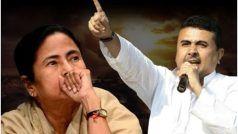 WB Assembly Elections 2021: नंदीग्राम में होगा महासंग्राम, शुवेंदु अधिकारी के नामांकन के दिन पहुंचेंगे भाजपा के दिग्गज नेता!