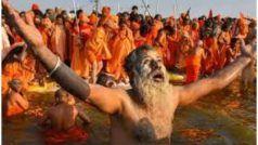 Kumbh Mela 2021 Guidelines: कुंभ में आने वाले श्रद्धालुओं को लानी होगी नेगेटिव कोविड रिपोर्ट, सरकार ने जारी की गाइडलाइन्स
