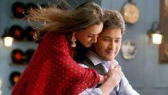 सुपरस्टार महेश बाबू ने पत्नी नम्रता शिरोडकर के लिए लिखा रोमांटिक नोट, कहा- जिसे मैं प्यार करता हूं...