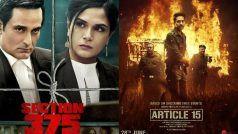 Republic Day 2021 Movies: संविधान पर बेस्डहैंये 4 शानदार फिल्में, सोचने पर किया हर किसी को मजबूर!