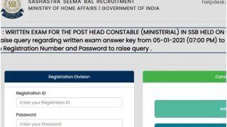 SSB Head Constable Answer Key 2021 Released: SSB ने जारी किया Head Constable का Answer Key, ये रहा डाउनलोड करने का Direct Link