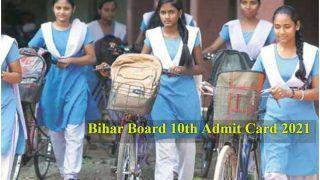 Bihar Board Class 10th Admit Card Released: बिहार बोर्ड की 10वीं परीक्षा का एडमिट कार्ड जारी, इस लिंक से ऐसे करें Download