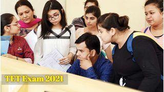 TET Exam 2021 List: CBSE और ये राज्य आयोजित करते हैं TET Exam, जानें एग्जाम डेट और इससे संबंधित तमाम जानकारियां