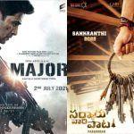 Mahesh Babu's Produced Major To Release in Cinemas Worldwide This Sankranthi