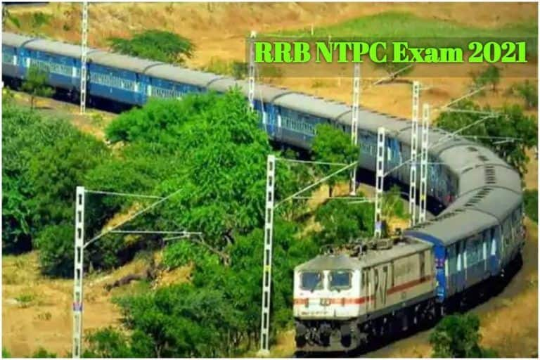 RRB NTPC Exam: Railway Board Issues Exam Centre Notice For This State, Check Details Here