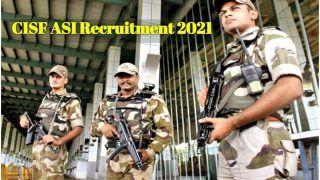 CISF ASI Recruitment 2021: CISF में 690 ASI के पदों पर निकली वैकेंसी, जल्द करें आवेदन