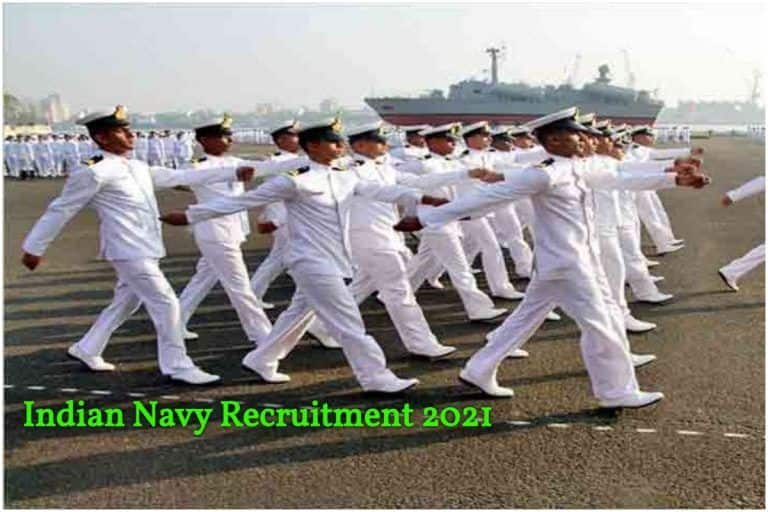 Indian Navy Recruitment 2021: Few Days Left To Apply For 10+2 B.Tech Cadet Entry Scheme, Check Vacancies, Selection Process