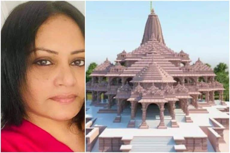 'Donate With Open Heart': Muslim Woman Raises Funds For Construction of Ram Temple