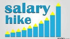 Salary hike:क्या 2021 में आपकी सैलरी बढ़ेगी और बोनस मिलेगा, जानने के लिए यहां करें क्लिक, होगा फायदा