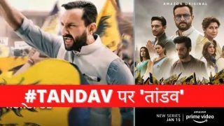 Tandav Controversy: सैफ अली खान के 'तांडव' में क्या है ऐसा जिससे नाराज़ हैं बीजेपी नेता? लोग कर रहे हैं बैन की मांग
