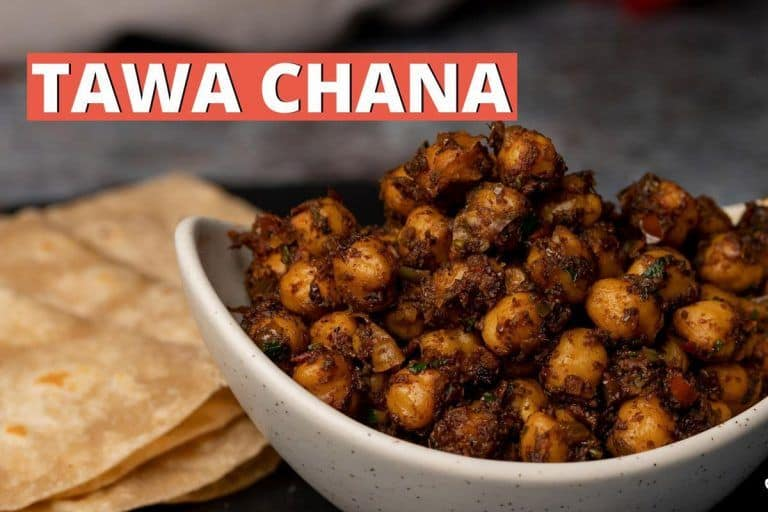 Tawa Chana: Binge on This Tangy and Sumptuous Chickpea Recipe| WATCH