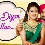 When Harbhajan Singh Surprised Geeta Basra on Valentine's Day   Exclusive - Love Story
