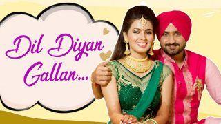 When Harbhajan Singh Surprised Geeta Basra on Valentine's Day | Exclusive - Love Story