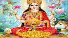 Akshaya Tritiya 2021 Maa Laxmi Upay: अक्षय तृतीया के दिन जरूर करने चाहिए ये काम, पूरे साल आता रहता है धन