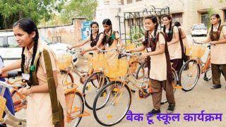 Back to School Programme: राजस्थान में स्कूली छात्रों को मुफ्त मिलेगी ड्रेस और टेक्टबुक, सीएम ने इसको लेकर कही ये बात