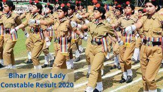 Bihar Police Lady Constable Result 2020 Declared: CSBC ने जारी किया Bihar Police लेडी कांस्टेबल का रिजल्ट, इस Direct Link से करें चेक