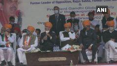 जम्मू में जुटे 'ग्रुप ऑफ 23' के नेता, कांग्रेस बोली- चुनावी राज्यों में प्रचार कर अपनी पार्टी के प्रति निष्ठा दिखाएं