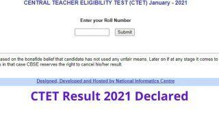 CTET Result 2021 Declared: CBSE ने जारी किया CTET 2021 का रिजल्ट, ये है चेक करने का डायरेक्ट लिंक