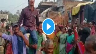 Teacher Video Viral: मास्टर जी का हुआ ट्रांसफर, तो गांव वालों ने धोए पैर, जमकर नाच-गाना, शान से हुई विदाई