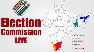 Puducherry Chunav Ki Tarikh: पुडुचेरी में 6 अप्रैल को डाले जाएंगे वोट, 2 मई को नतीजे