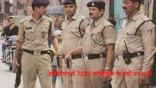 HSSC Constable Recruitment 2021: हरियाणा SSC में 7289 कांस्टेबल के पदों पर आवेदन करने के बचे हैं कुछ दिन, 12वीं पास कर सकते हैं अप्लाई