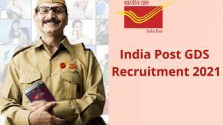 India Post GDS Recruitment 2021: भारतीय डाक में 2558 पदों पर आवेदन करने की कल है आखिरी डेट, बिना एग्जाम होगा सेलेक्शन, 10वीं पास जल्द करें अप्लाई