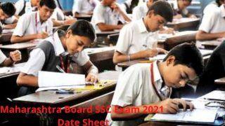 Maharashtra Board SSC Exam 2021 Date Sheet Out: MSBSHSE ने जारी किया 10वीं बोर्ड परीक्षा की टेंटेटिव डेटशीट, यहां से डाउनलोड करें PDF Time Table