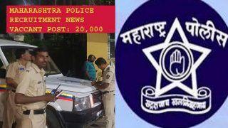 Maharashtra Police में 20,000 वैकेंसी, जल्द शुरू होगी भर्ती प्रक्रिया