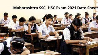 Maharashtra SSC, HSC Exam 2021 Date Sheet: महाराष्ट्र बोर्ड 10वीं, 12वीं की परीक्षा इस दिन से होगी शुरू, शिक्षा मंत्री ने दी ये जानकारी