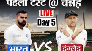 Highlights, India vs England, 1st Test, Day-5: भारत 192 रन पर ऑलआउट, इंग्लैंड ने 227 रन से जीता चेन्नई टेस्ट