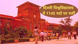 NTA DU Recruitment 2021: दिल्ली विश्वविद्यालय में इन पदों पर निकली बंपर वैकेंसी, आवेदन प्रक्रिया शुरू, इस डायरेक्ट लिंक से जल्द करें अप्लाई
