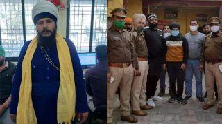 UP, Maharashtra से Khalistan समर्थक 2 आतंकवादी अरेस्ट, येे हैं गंभीर आरोप