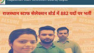 Rajasthan RSMSSB Recruitment 2021: राजस्थान स्टाफ सेलेक्शन बोर्ड में इन पदों पर निकली वैकेंसी, आज से आवेदन प्रक्रिया शुरू, इस Direct Link से करें अप्लाई