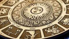 Horoscope Today 13 May 2021 (Aaj Ka Rashifal) आज का राशिफल: ऊर्जा से भरे रहेंगे वृष राशि वाले, जानें अपनी राशि का हाल