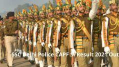 SSC Delhi Police CAPF SI Result 2021 Out: SSC ने जारी किया दिल्ली पुलिस, CAPF SI 2021 का रिजल्ट, इस Direct Link से करें चेक