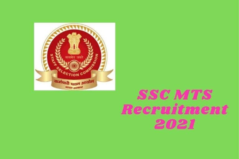 SSC MTS Recruitment 2021: Golden Opportunity For 10th Pass to Work in Indian Ministries, Apply Soon
