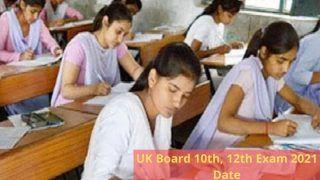 Uttarakhand UBSE 10th, 12th Exam 2021 Date: UK Board ने जारी किया 10वीं, 12वीं का एग्जाम डेट, इस दिन से शुरू होगी परीक्षा, जानें पूरी डिटेल