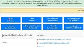 UP Vidhan Sabha Mains Admit Card 2021 Released At uplegisassemblyrecruitment.in, Check Details Here