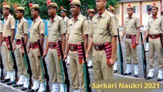 Sarkari Naukri 2021: पुलिस विभाग में इन 1251 पदों पर निकली वैकेंसी, जल्द करें आवेदन